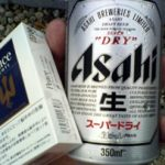 墓前のたばこと缶ビール画像