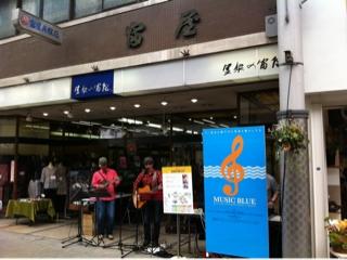 MUSIC BLUE 街角に音楽をフェスティバル in 高松の画像