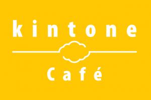 kintonecafeイメージ