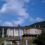 高知 雲の上ホテルイメージ