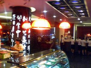 中国のレストラン画像
