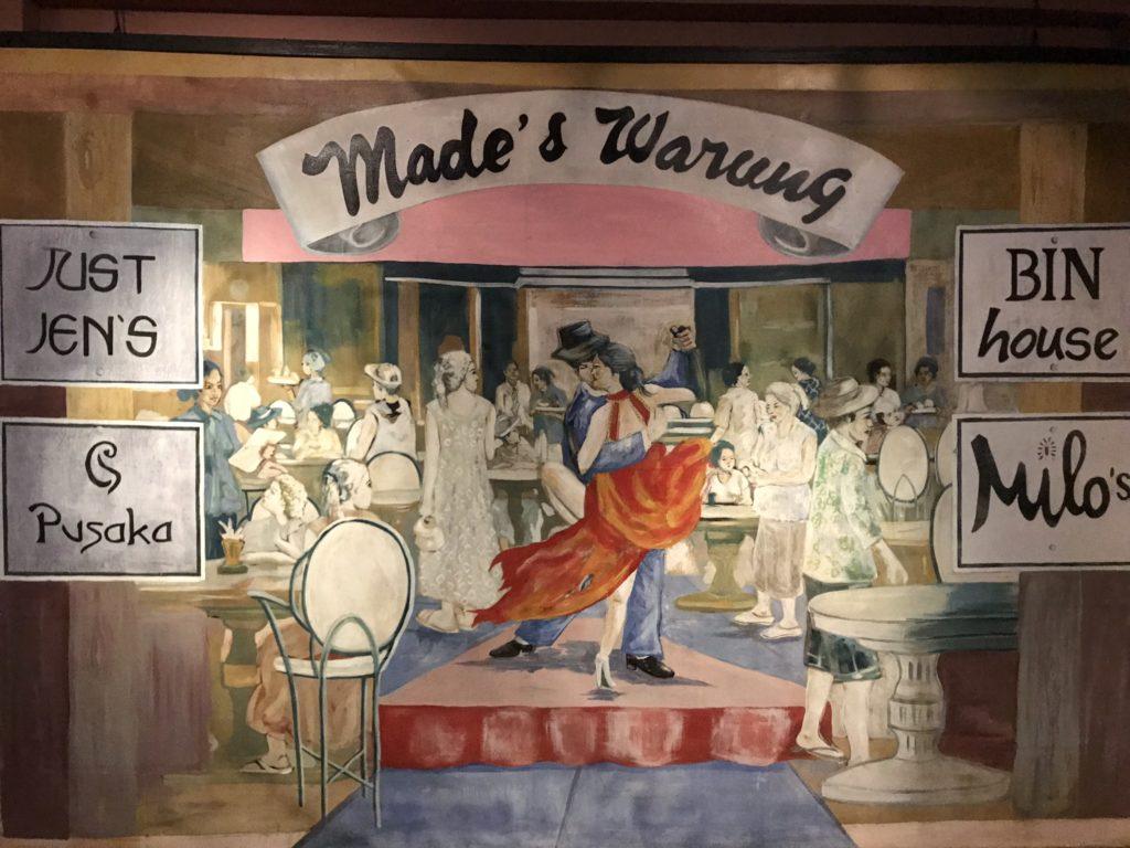 バリ島スミニャックのMade's Warung画像