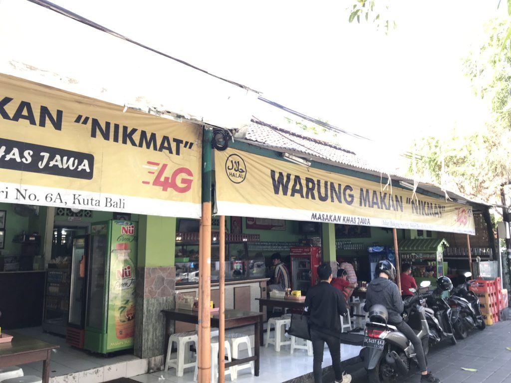 バリ島 クタの街を散策 ワルンニクマット(WARUNG NIKMAT)