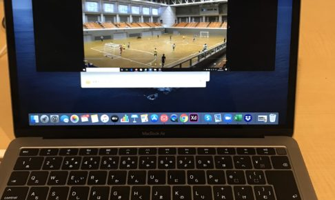 プラセール・フットサルクラブ(placr FUTSAL CLUB)のオンラインミーティング